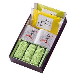 詰合せ・松江城ギフト セット 贈り物 和菓子 高級 お取り寄せ 茶菓子 茶道 島根 松江 彩雲堂