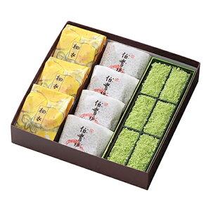 詰合せ・若緑ギフト セット 贈り物 和菓子 高級 お取り寄せ 茶菓子 茶道 島根 松江 彩雲堂
