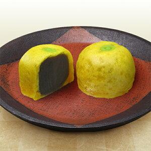 【和菓子彩雲堂】柚子じょうよう4入