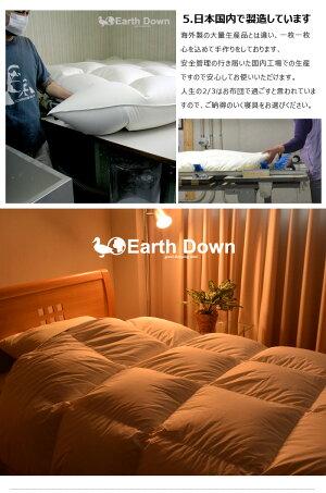 こだわり5.安心安全の日本製