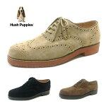 ハッシュパピー(Hush Puppies) メンズ 靴 カジュアルシューズ M-121FX 色クロ・ソイソース・トウプ撥水加工スエード革 日本製 大塚製靴