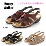 ハッピーウォーカー Happy Walker レディース サンダル バックバンド HWL-E0900幅3E 着脱便利 スリッポン ポルトガル製 超軽量 大塚製靴