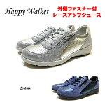 ハッピーウォーカー HappyWalker レディース 靴 軽量タウンスニーカー HWL-E6627幅3E 着脱便利 外側ファスナー付 ポルトガル製 大塚製靴 オーツカ