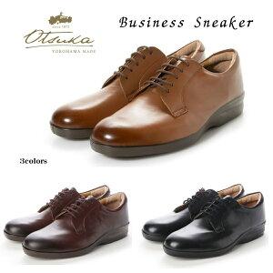 オーツカ (Otsuka) メンズ 靴 スニーカー ビジネス レースアップシューズ宮内庁御用達メーカー 大塚製靴 品番:OT-2013 幅3E 羊革 シープ色:クロ・ダークブラウン・ブラウンボンステップ