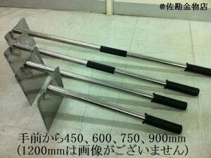 サンカ 高級ステンレス製本職用左官鍬 柄長450mm
