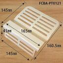 【取替え用】日立ハウステック FCBA-PT0121 ユニットバス FSB-1116NY用排水目皿/ABS樹脂製
