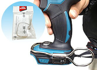Makita A-51297 tool catcher