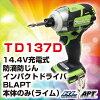只没有牧田TD137DZL 14.4V充電式防滴防jin刷子的冲击司机APT(aputo)本体彩色:酸橙