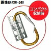Gold finish on the Moto coma KSH-04G carabiner tool Insert holder (large) (aluminum).
