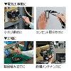 松下EZ7410LA2ST-1 3.6V充電式筆訓練司機安排衣領:黑(EZ7410LA2ST1)