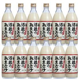 国盛 酒蔵のあまざけ (甘酒)ノンアルコール (甘酒)ノンアルコール 米麹 500ml×12本 中埜酒造 (愛知) バレンタイン