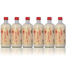国菊有機米あまざけ(甘酒)ノンアルコール500ml×8本篠崎(福岡) バレンタイン