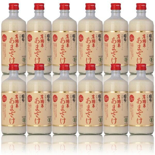 国菊有機米あまざけ(甘酒)ノンアルコール500ml×12本篠崎(福岡)