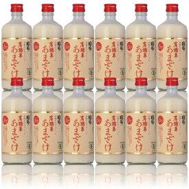 国菊有機米あまざけ(甘酒)ノンアルコール500ml×12本篠崎(福岡) バレンタイン