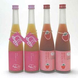【キャッシュレス5%還元】篠崎果物梅酒4本セット もも梅酒2本 あまおう梅酒2本 ( 福岡県 )500ml×4本 お歳暮