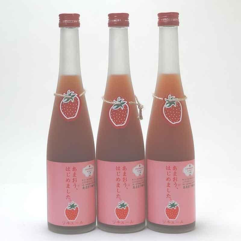 篠崎あまおう梅酒3本セット (福岡県)500ml×3本