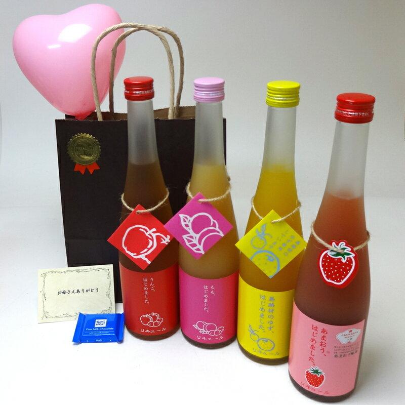 父の日果物梅酒4本セット あまおう梅酒 ゆず梅酒 もも梅酒 りんご梅酒(福岡県)合計720ml×4本 メッセージカード ハート風船 ミニチョコ付き
