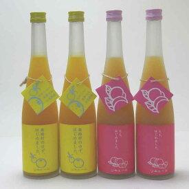 【キャッシュレス5%還元】篠崎果物梅酒4本セット ( もも梅酒2本 ゆず梅酒2本 ( 福岡県 )500ml×4本 お歳暮