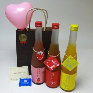 お誕生日果物梅酒3本セット りんご梅酒 ゆず梅酒 あまおう梅酒 (福岡県)合計500ml×3本 メッセージカード ハート風船 ミニチョコ付き
