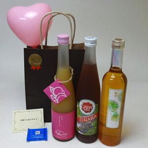 遅れてごめんね♪バレンタイン果物リキュール3本セット もも梅酒(福岡県) ぶどうリキュール(秋田県) 梅酒(大分県)合計500ml×3本 メッセージカード ハート風船 ミニチョコ付き 母の日 父の日