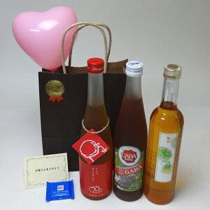 遅れてごめんね♪バレンタイン果物リキュール3本セット りんご梅酒(福岡県) ぶどうリキュール(秋田県) 梅酒(大分県)合計500ml×3本 メッセージカード ハート風船 ミニチョコ付き 母の日 父の