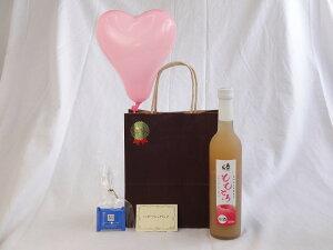 お誕生日( 完熟桃のとろとろ感が口いっぱいに広がる桃リキュール ももとろ 500ml(福島県)) メッセージカード ハート風船 ミニチョコ付き