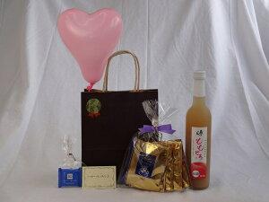 お誕生日( 完熟桃のとろとろ感が口いっぱいに広がる桃リキュール ももとろ500ml(福島県)+挽き立て珈琲(ドリップパック5パック) メッセージカード ハート風船 ミニチョコ付き