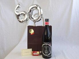 還暦シルバーバルーン60贈り物セット 日本酒 宮の雪 純米吟醸酒 720ml 宮崎本店 (三重県) メッセージカード付