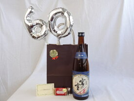 還暦シルバーバルーン60贈り物セット 日本酒 宮の雪 純米酒 720ml 宮崎本店 (三重県) メッセージカード付