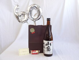 還暦シルバーバルーン60贈り物セット 日本酒 天一 山廃本醸造 720ml 早川酒造 (三重県) メッセージカード付