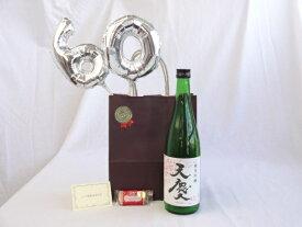 還暦シルバーバルーン60贈り物セット 日本酒 天慶 純米吟醸酒 720ml 早川酒造 (三重県) メッセージカード付