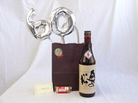 還暦シルバーバルーン60贈り物セット 日本酒 奥の松 あだたら吟醸 720ml 奥の松酒造 (福島県) メッセージカード付