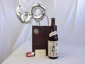 還暦シルバーバルーン60贈り物セット 麦焼酎 蔵詰前割り 井上酒造 720ml(大分県) メッセージカード付