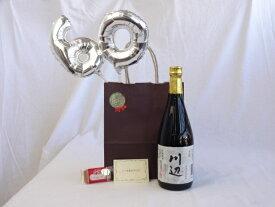 還暦シルバーバルーン60贈り物セット 純米焼酎 川辺 25度 織月酒造 720ml(熊本県) メッセージカード付