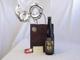 還暦シルバーバルーン60贈り物セット 麦焼酎 初代百助 25度 井上酒造 720ml(大分県) メッセージカード付