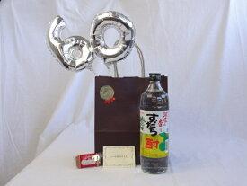 還暦シルバーバルーン60贈り物セット リキュール 爽やかな酸味と香りのすだち酎 日新酒類 株式会社 720ml(徳島県) メッセージカード付