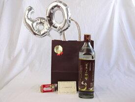 還暦シルバーバルーン60贈り物セット そば焼酎 そば100%使用 ビルマの竪琴 700ml(ミャンマー) メッセージカード付