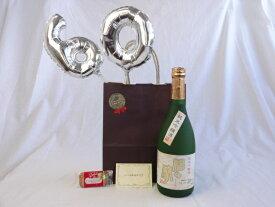 還暦シルバーバルーン60贈り物セット   福井酒造 福の声 純米吟醸酒 720ml  メッセージカード付