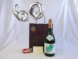 還暦シルバーバルーン60贈り物セット  福井酒造 福の声 純米酒 720ml メッセージカード付