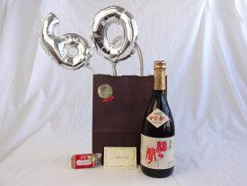 還暦シルバーバルーン60贈り物セット  福井酒造 福の声 本醸造 720ml メッセージカード付