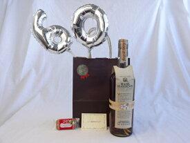 還暦シルバーバルーン60贈り物セットウイスキー   ベイゼルヘイデン40度 750ml(アメリカ) メッセージカード付