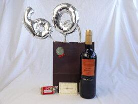 還暦シルバーバルーン60贈り物セット  ワイン ヴェロネッロ ロッソ 赤ワイン750ml(イタリア) メッセージカード付