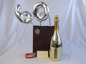 還暦シルバーバルーン60贈り物セット イプシロン・スプマンテ・ブリュット ゴールド(イタリア)750ml メッセージカード付