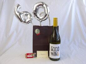 還暦シルバーバルーン60贈り物セット  ワイン GOODWINe ピノ・グリージョ 白750ml(オーストラリア) メッセージカード付