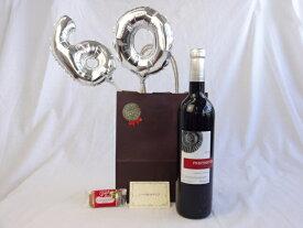 還暦シルバーバルーン60贈り物セット メメント オールド ヴァイン(スペイン)750ml メッセージカード付