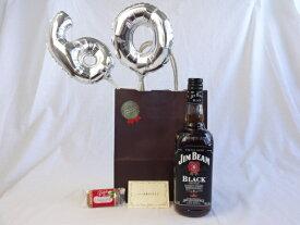 還暦シルバーバルーン60贈り物セット ウイスキー ジム ビーム ブラックラベル  700ml(アメリカ) メッセージカード付