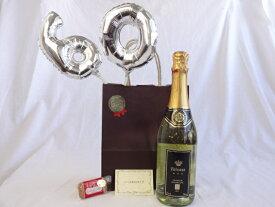 還暦シルバーバルーン60贈り物セット Felistas(フェリスタス)22カラット金箔入りプレミアムスパークワイン750ml(フランス) メッセージカード付