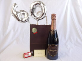 還暦シルバーバルーン60贈り物セット スパークリングワイン ロジャー グラート カヴァ ロゼ750ml(スペイン) メッセージカード付