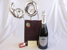 還暦シルバーバルーン60贈り物セット ロジャーグラート カヴァ ドゥミ・セック750mlスパークリングワイン(スペイン) メッセージカード付