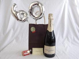還暦シルバーバルーン60贈り物セット  ハウメ・セラ ブリュット・ナチューレ スパークリングワイン辛口750ml(スペイン) メッセージカード付